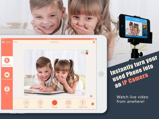 AtHome Camera Test iPad Screenshot 1