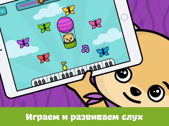 Детское пианино и детские игры для детей и малышей