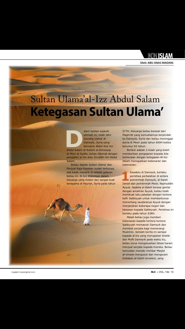 Majalah I Magazine screenshot 2