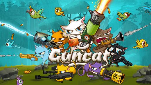 Guncat