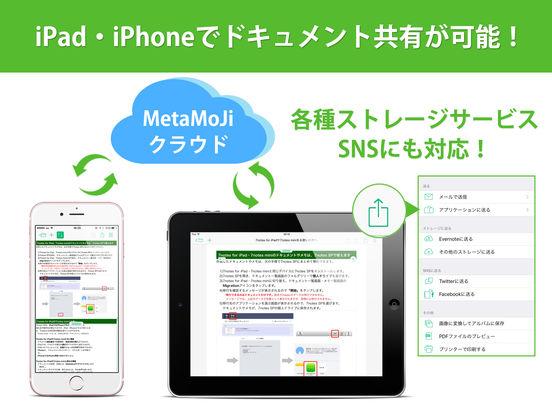 7notes SP Screenshot