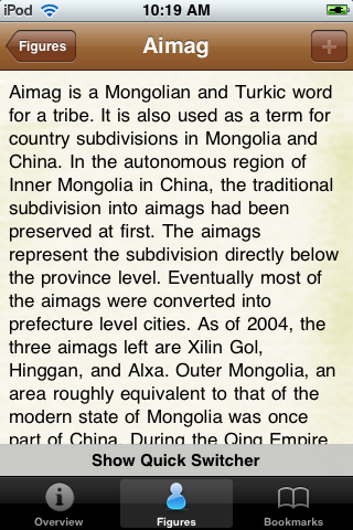 Geography Glossary Book screenshot #3