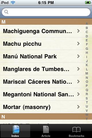 Machu Picchu Study Guide screenshot #2