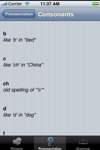 iTrek! - Malay Phrasebook screenshot #3