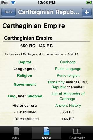 Carthaginian Empire Study Guide screenshot #1