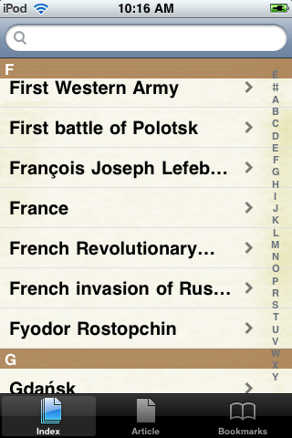 The French Invasion of Russia Study Guide screenshot #2