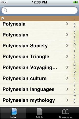 Polynesia Study Guide screenshot #2