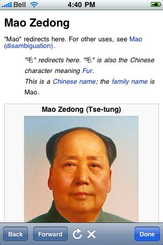 Mao Zedong Quotes screenshot #1