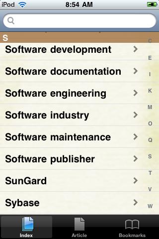 Software Industry Study Guide screenshot #2