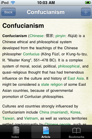 Confucianism Study Guide screenshot #1