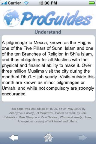ProGuides - Mecca screenshot #3