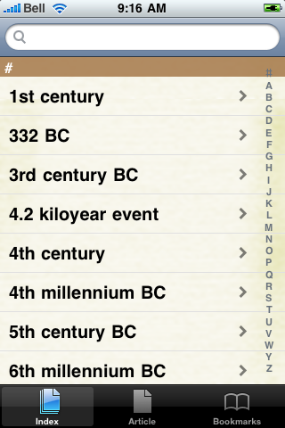 Ancient Egypt Study Guide screenshot #3