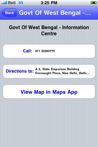 Delhi Sights screenshot #3
