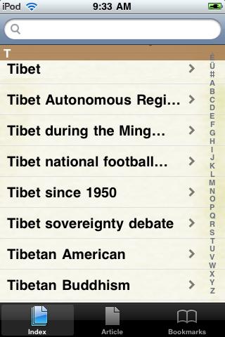 Tibet Study Guide screenshot #2