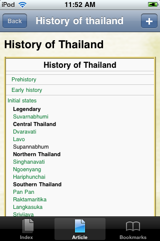 History of Thailand Study Guide screenshot #1