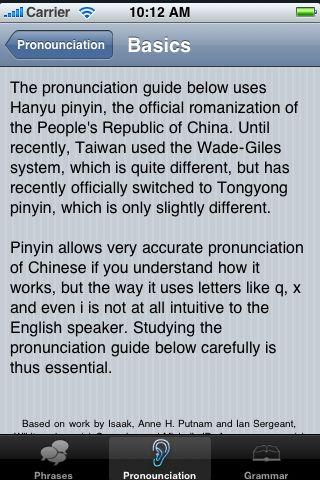 iTrek! - Chinese Mandarin Phrasebook screenshot #3