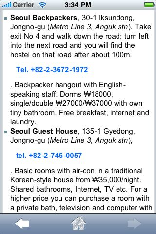 ProGuides - Seoul screenshot #2