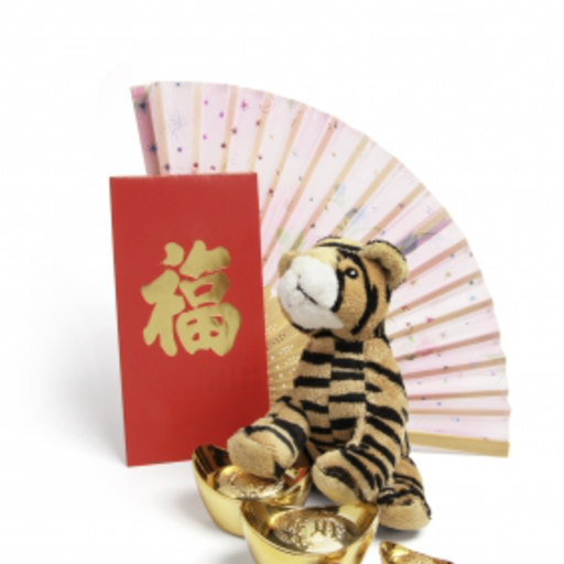 Chinese New Year Slide Puzzle