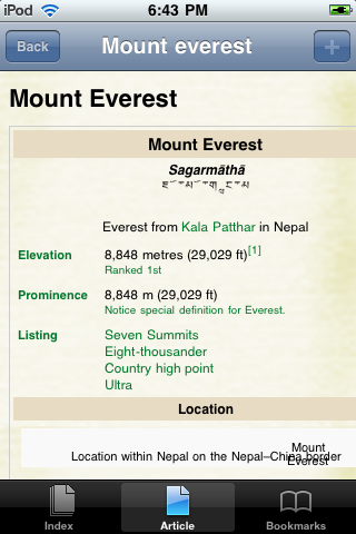 Mount Everest Study Guide image #1