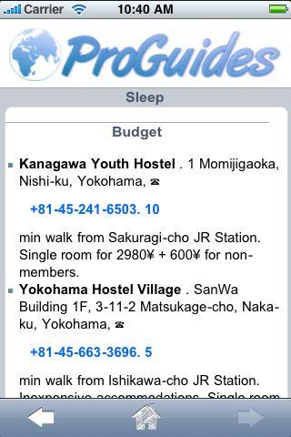ProGuides - Japan screenshot #2