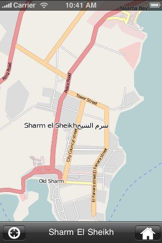 iMapsPro - Sharm El Sheikh screenshot #2