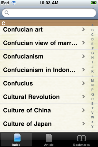 Confucianism Study Guide screenshot #2