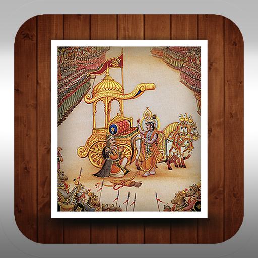 The Bhagavad Gita in Hindi