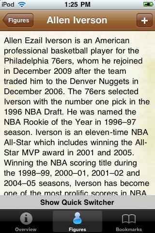 All Time Memphis Basketball Roster screenshot #2