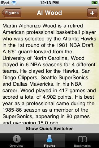 All Time Atlanta Basketball Roster screenshot #2