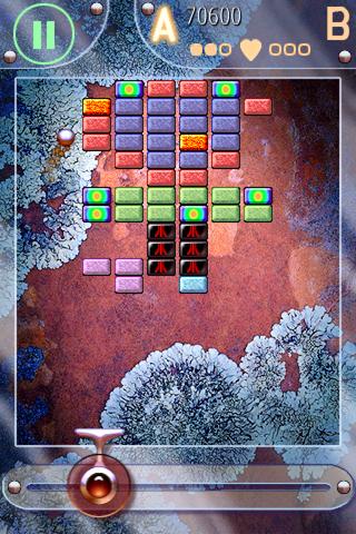 Super Breakout Ultra screenshot #2