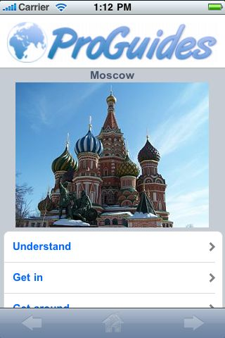 ProGuides - Moscow screenshot #1