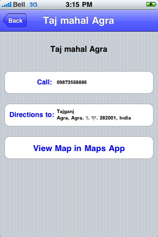 Agra, India Sights screenshot #2