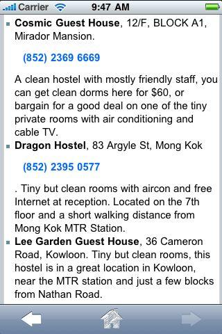 ProGuides - Hong Kong screenshot #2