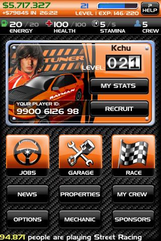 Street Racing screenshot #1