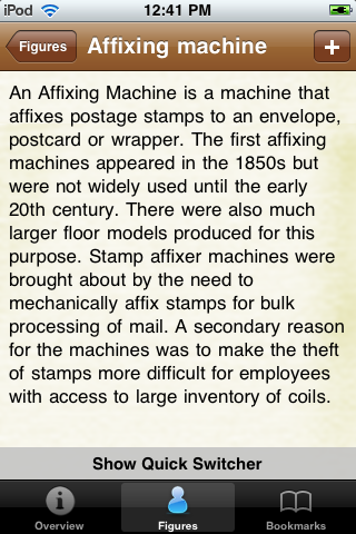 Stamp Collecting Terminology screenshot #3