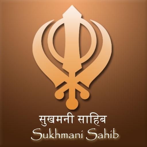 Sukhmani Sahib - Hindi