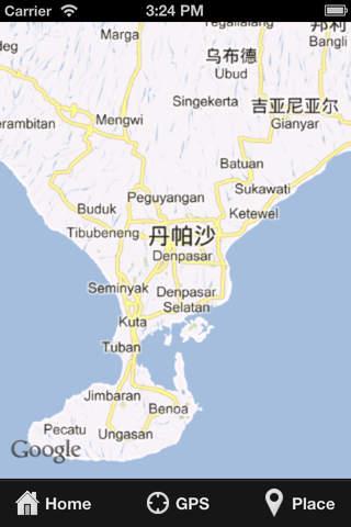 Bali Travel Map screenshot 5