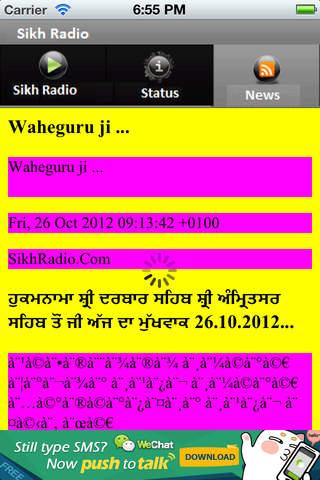 Sikh Radio - náhled