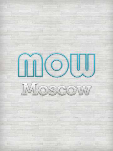 Moscow Tourism Guide screenshot 6