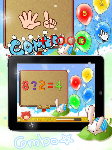 Toddler Math Plus Free screenshot 8