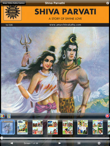 Shiva Parvathi (The Divine Couple) - Amar Chitra Katha Comics screenshot 6