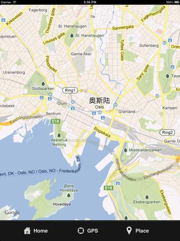 Oslo Travel Map screenshot 9