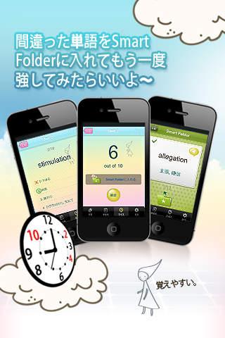 IELTS 1日10分トレーニングー-IVY英語 FREE screenshot 4