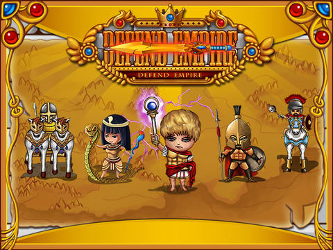 坚守帝国 screenshot 2