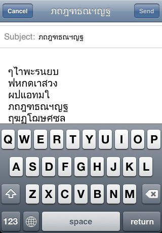 Thai Email Keyboard screenshot 2