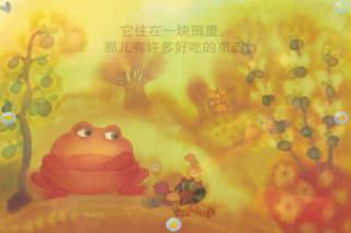 多多学英语-矮胖子癞蛤蟆 screenshot 3