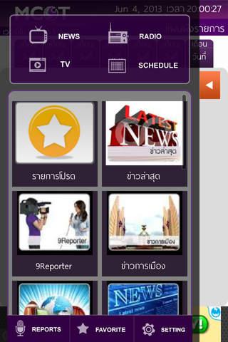 MCOT App - náhled