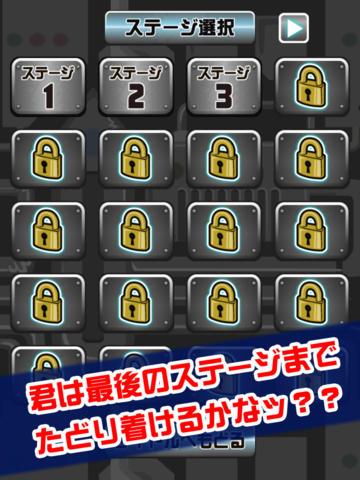 激ムズイライラ棒100 screenshot 7