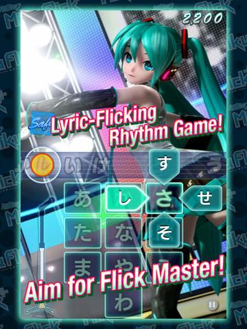 Miku Flick screenshot 7