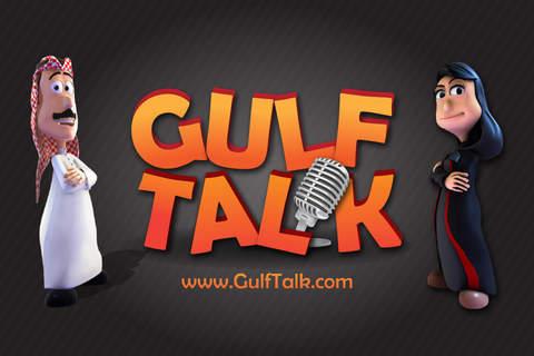 Gulf Talk - náhled
